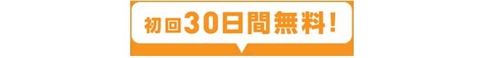 ビデオパス入会 CV_02